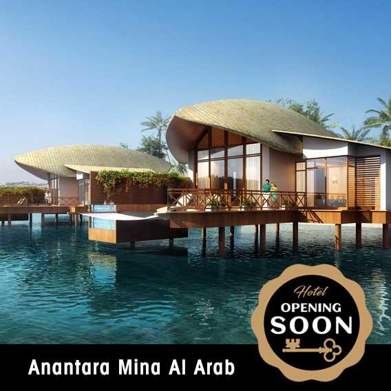 Anantara Mina Al Arab